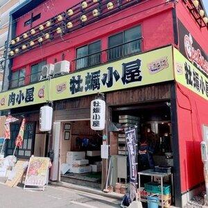 牡蠣小屋Q太郎博多須崎店