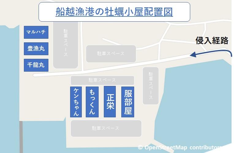 船越漁港のカキ小屋配置図