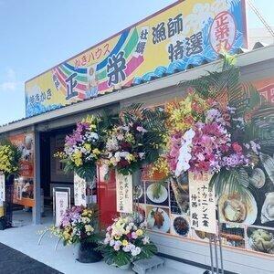 【糸島・船越漁港の牡蠣小屋】かきハウス正栄 2021年冬期~平日はししゃも・コーヒーサービス!子供にはお菓子プレゼントも