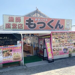 【糸島・船越漁港の牡蠣小屋】かきハウスもっくん 2021年冬期~名物料理は「ガーリックかきチャーハン」です。