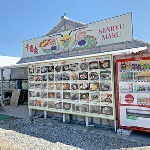 【糸島・船越漁港の牡蠣小屋】千龍丸 2021年秋期~名物料理は鯛茶漬け。お吸物・漬物・お茶がセットで700円と激安です!