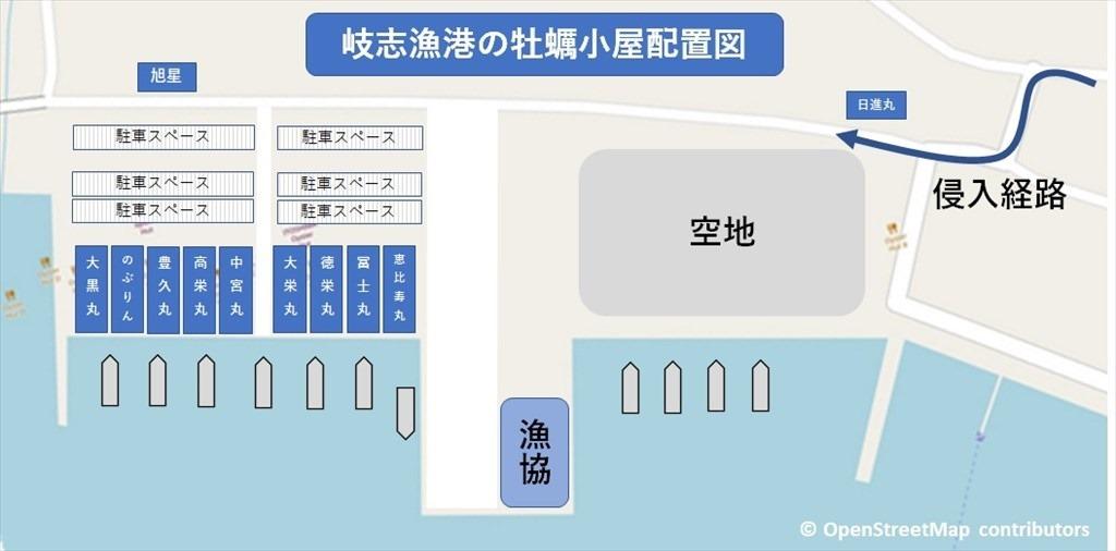 岐志漁港のカキ小屋配置図