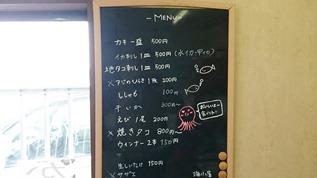 kkj-umigoya2019-s9