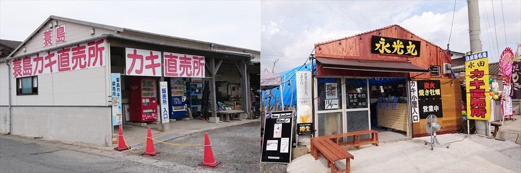 蓑島漁港のカキ小屋