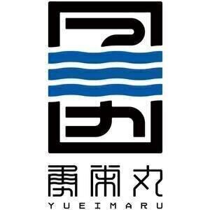 かき焼 勇栄丸